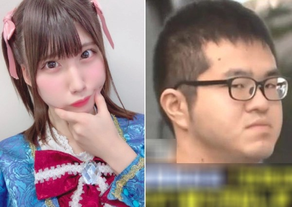 Japanese stalker found victim's home by looking at reflection in her pupil in a his resolution photo