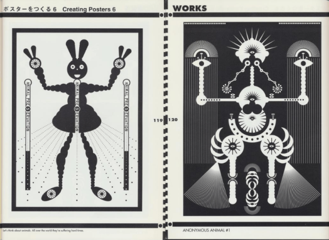 """""""The Art of Computer Designing"""": stark, beautiful black-and-white images from 1993"""
