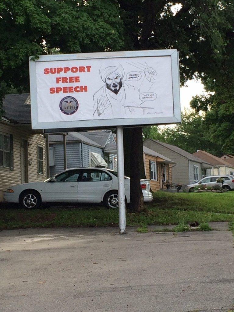 St Louis Muhammad