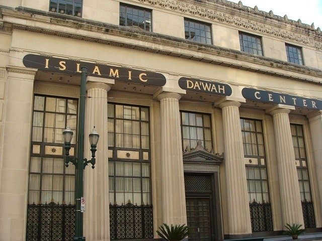 Library of Islamic Knowledge inside Houston Dawah Center