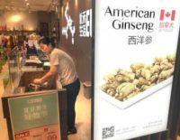 New U.S. tariffs kick in for Chinese goods; Beijing retaliates