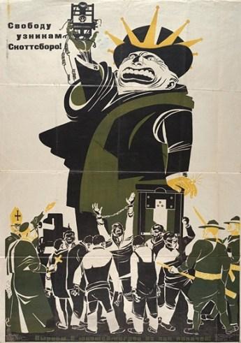 Soviet propaganda poster 1932