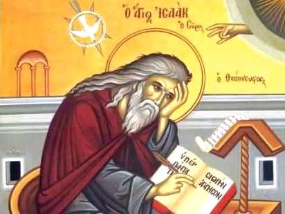 Резултат слика за Преподобни Исак Сирин: