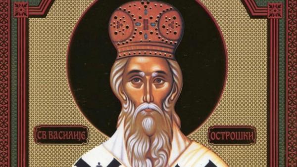 Sveti Vasilije Ostroški 0003