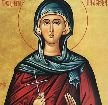 Sv.Petka