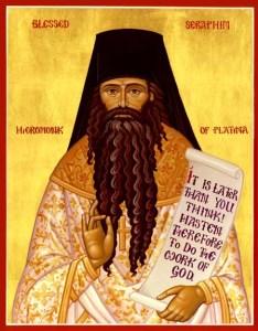 Serafim Rouz ikona
