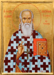Sveti Justin Ćelijski