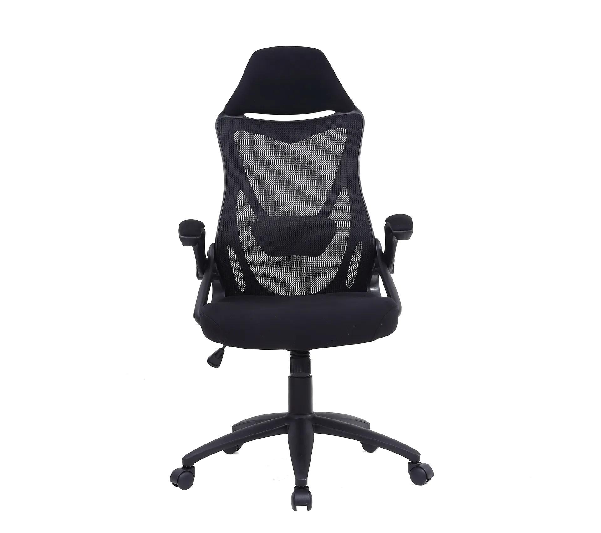 fauteuil de bureau soft noir