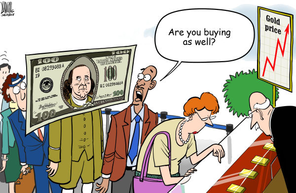 Is the US Treasury or the US Federal Reserve buying gold? This Chinese cartoonist seems to suggest that. |  Cartoonist Luojie, China Daily, China  on 9/28/2010 12:00:00 AM;  Source & courtesy - caglecartoons.com  |  Click for larger source image.