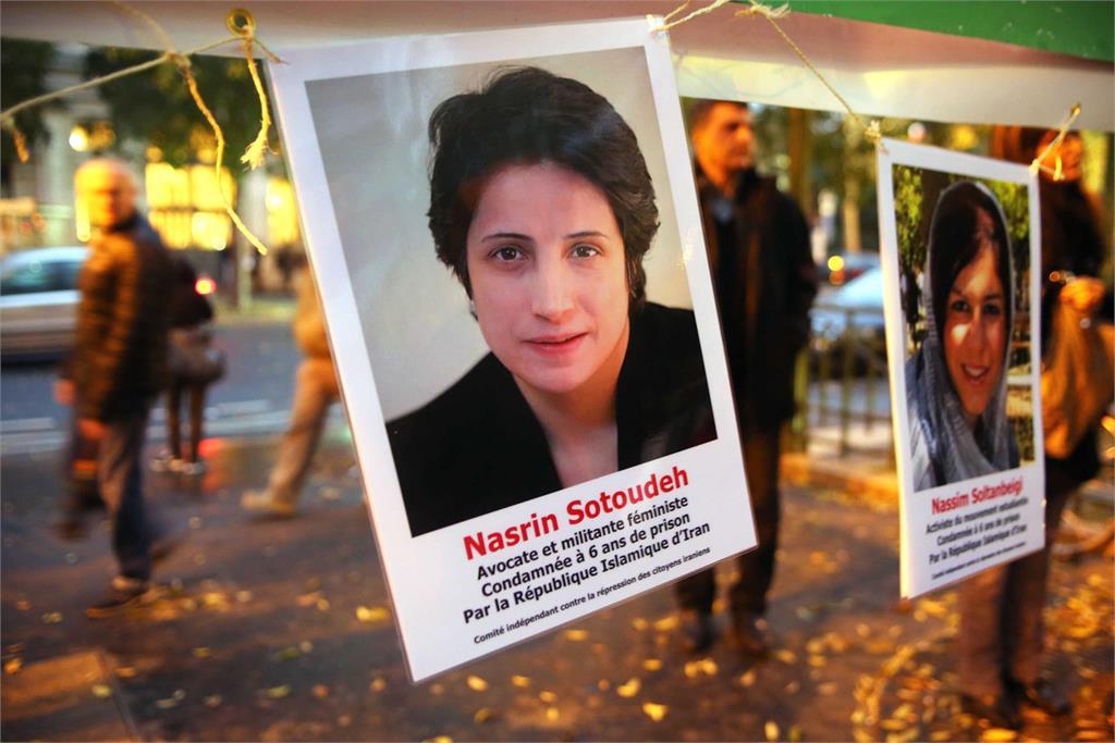 Nasrin sign.jpg