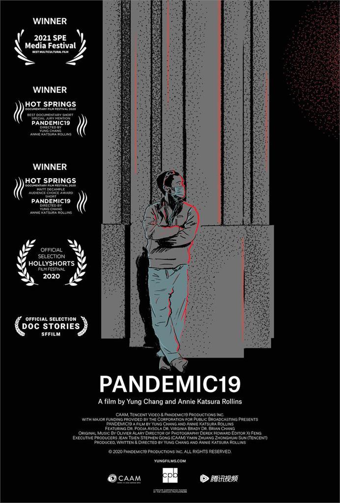 Pandemic19 poster.jpg