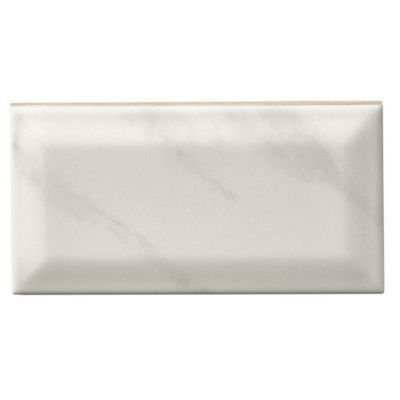 Carrelage Mur Blanc Effet Pierre 7 5 X 15 Cm Metro Vendu Au Carton Castorama