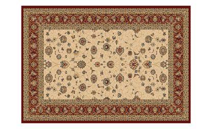tapis royale motif oriental saint maclou