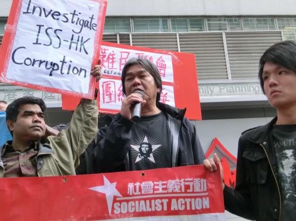 社民連的梁國雄參與抗議