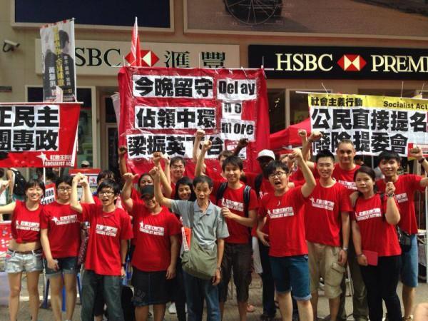 社義行動於2014年七一遊行為宣傳領運動