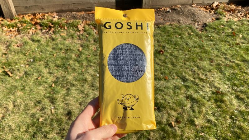 Goshi exfoliating bath towel