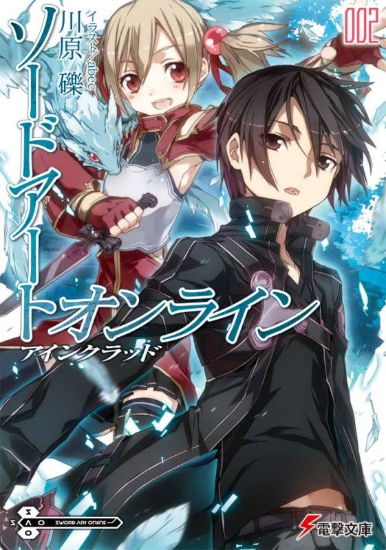 Re Zero Light Novel