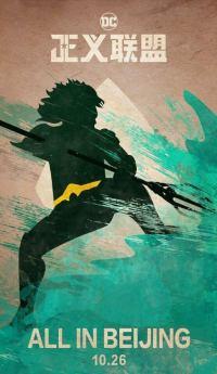 Creatieve karakterposters van Justice League Aquaman