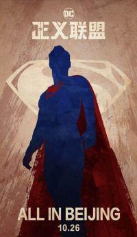 Creatieve karakterposters van Justice League Superman