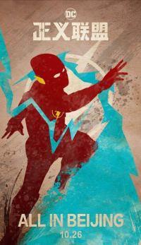 Creatieve karakterposters van Justice League The Flash