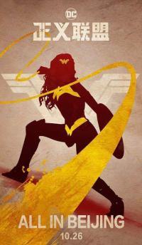 Creatieve karakterposters van Justice League Wonder Woman