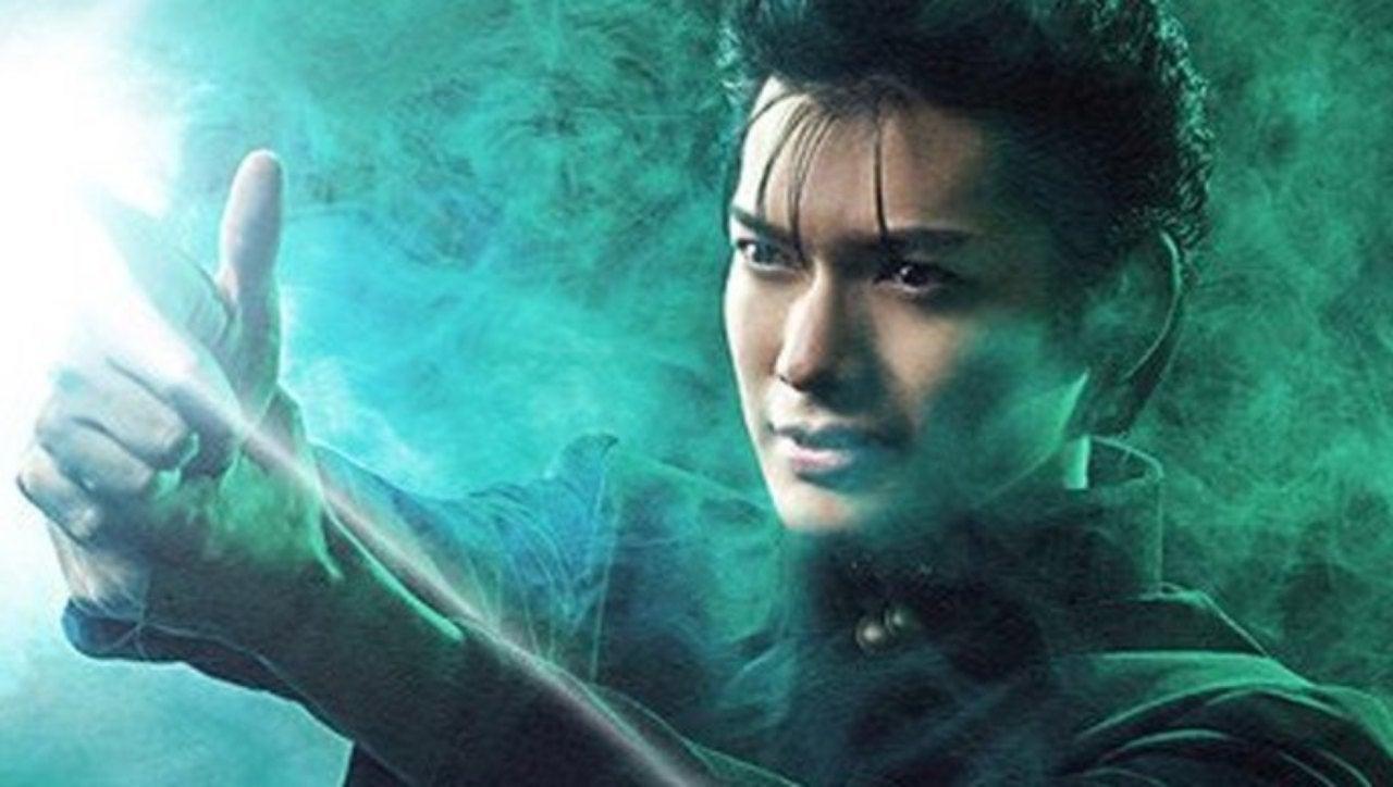 yu yu hakusho live action play reveals