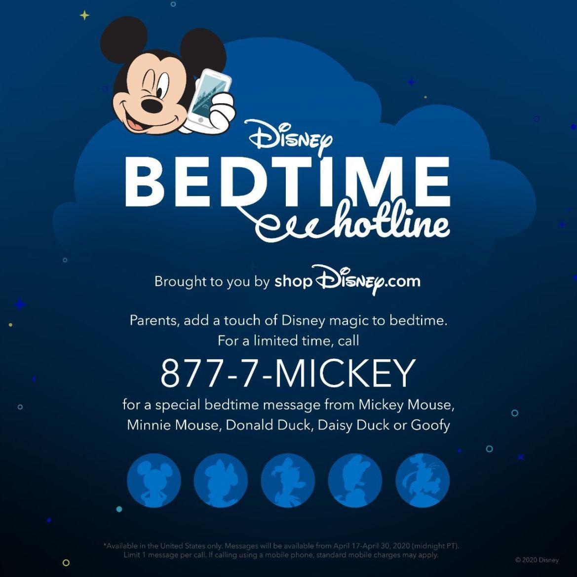 bedtime-hotline