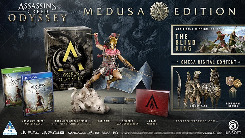 Win Stuff You Could Win The Assassin S Creed Odyssey Medusa