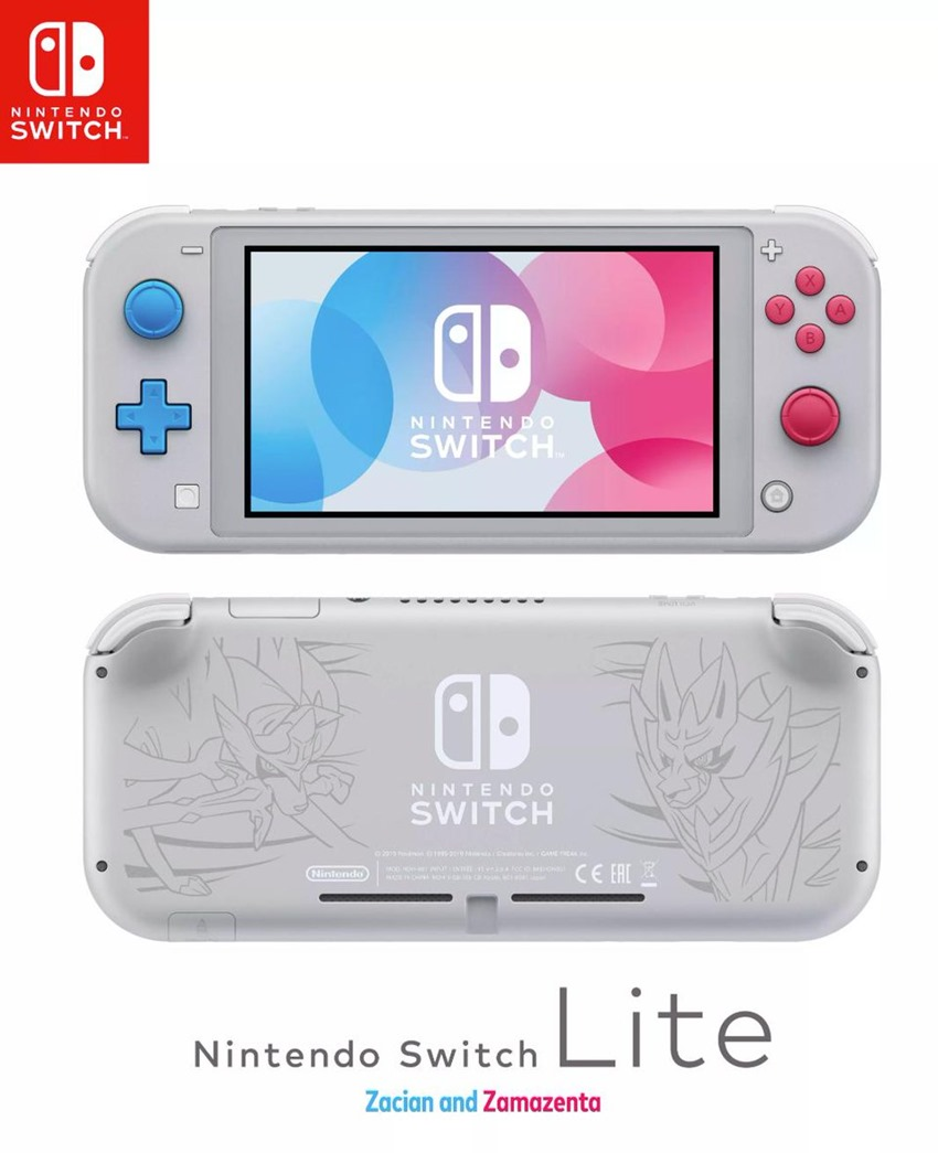 Switch Lite 2