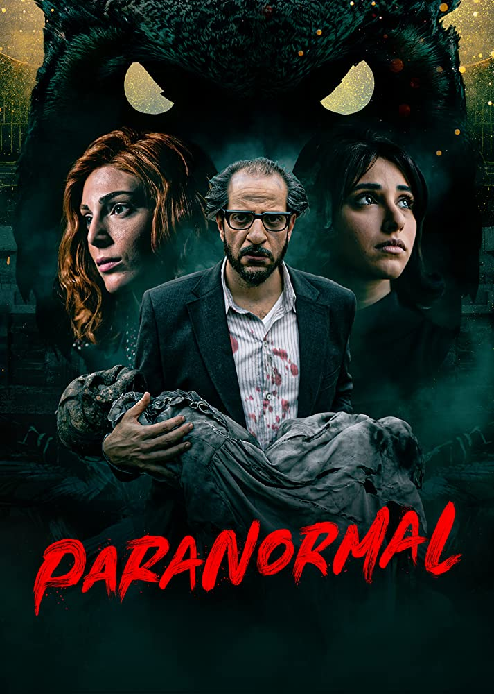Beware your brain's trickery in Netflix's Egyptian horror mystery series Paranormal 4