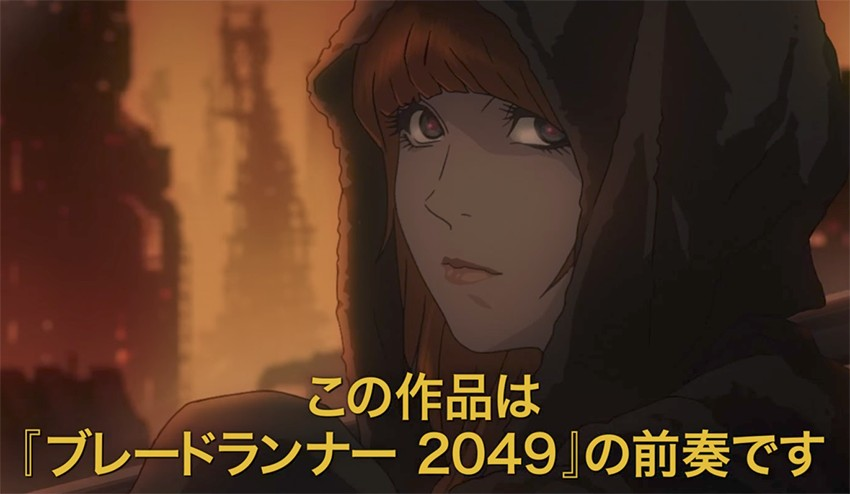 First look: Cowboy Bebop director to release a Blade Runner anime short film 3