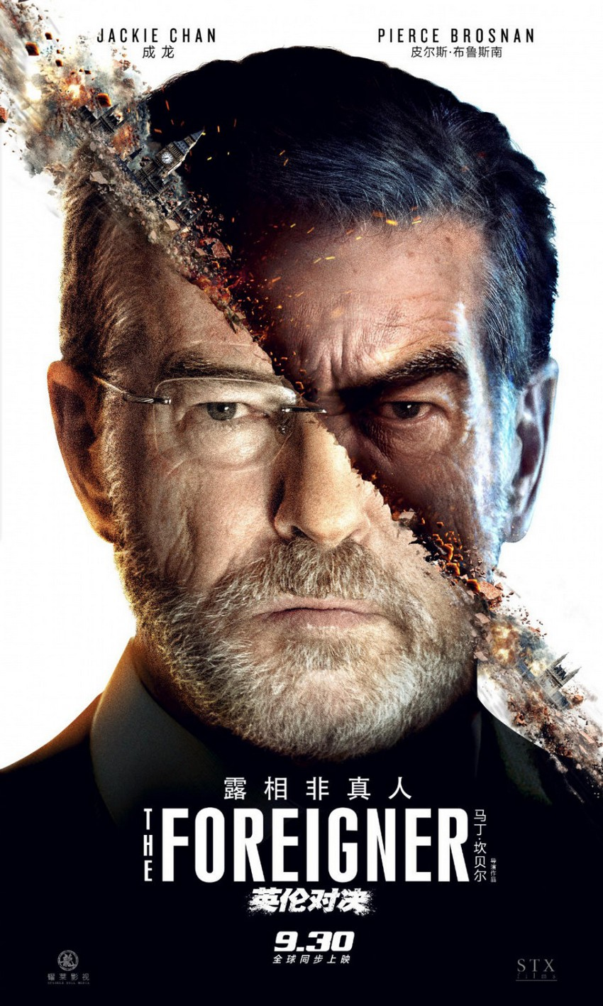 Jackie Chan faces off against Pierce Brosnan in final trailer for The Foreigner 7