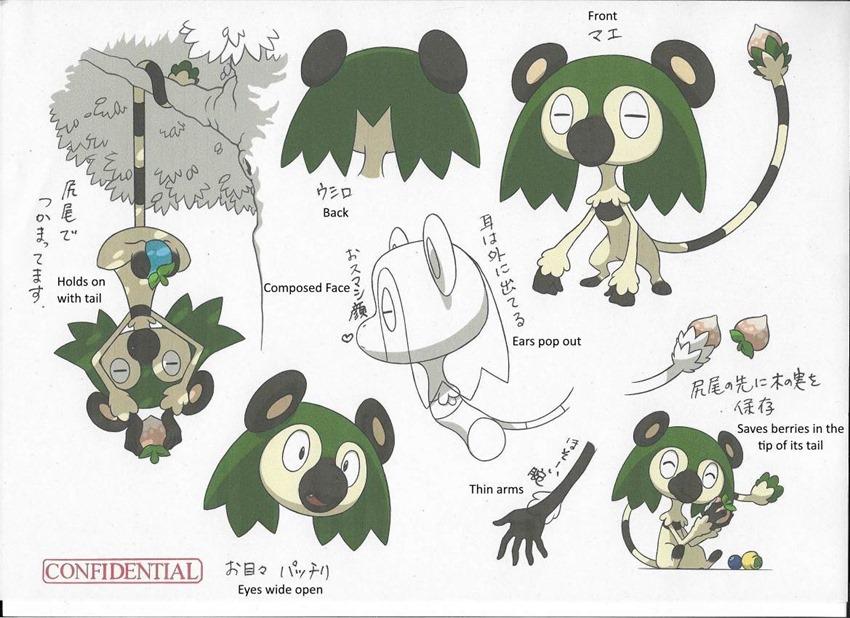 Pokemon Fakes (2)
