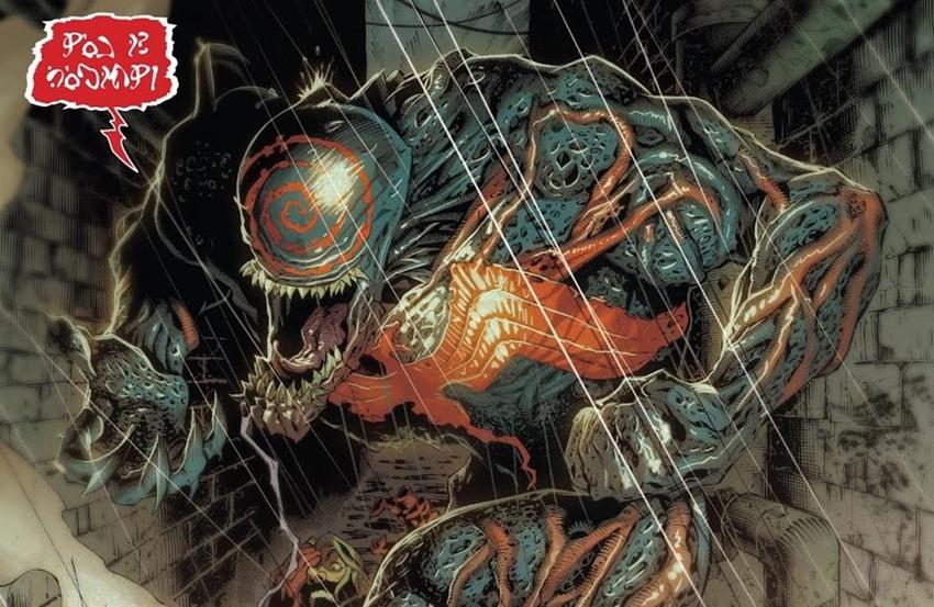 Venom (5)