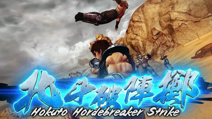 Fist of the North Star (12)