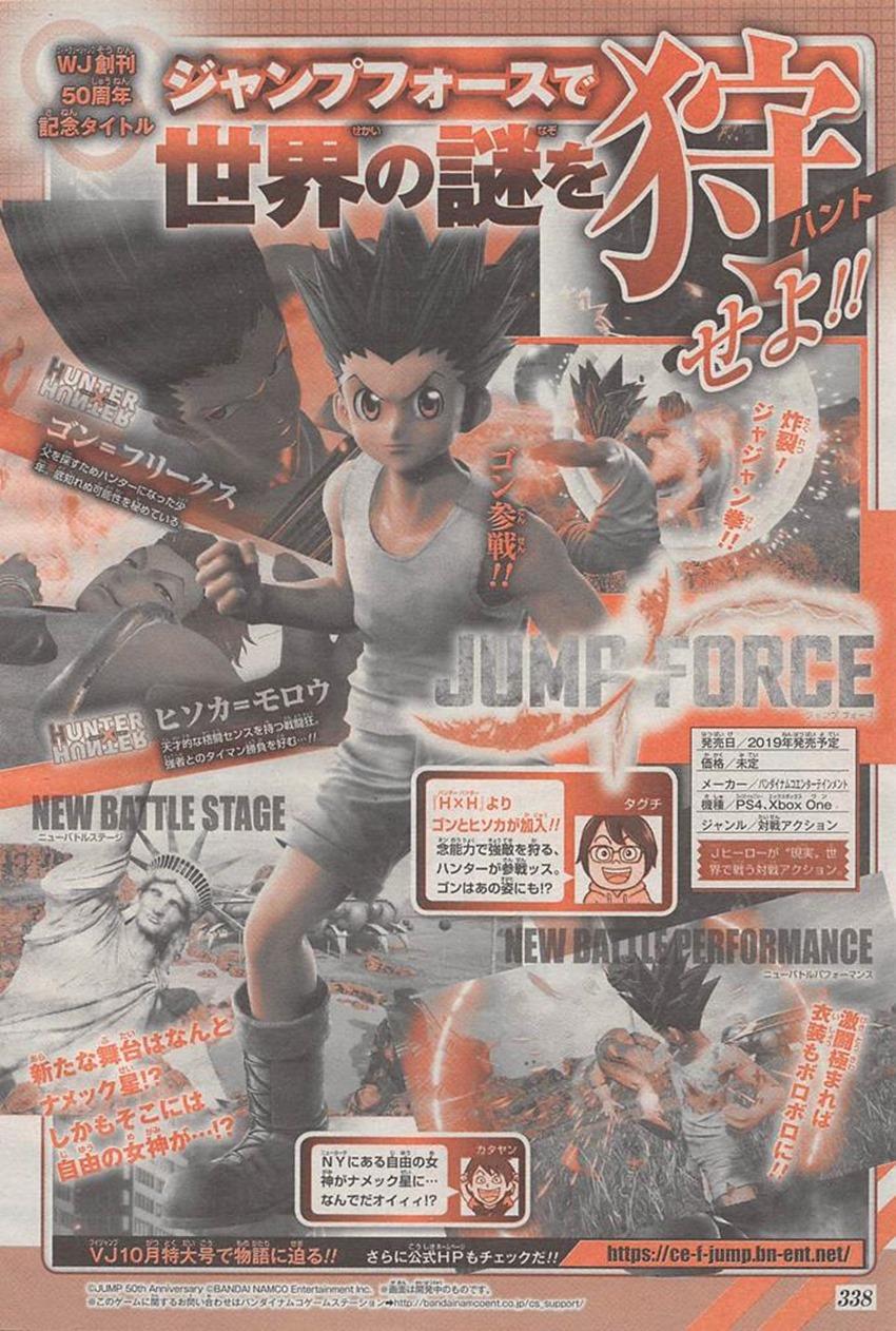 Jump Force Gon Hisoka