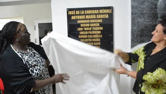 Inauguran en Matanzas Salón de la Fama del Béisbol. Foto: JIT.