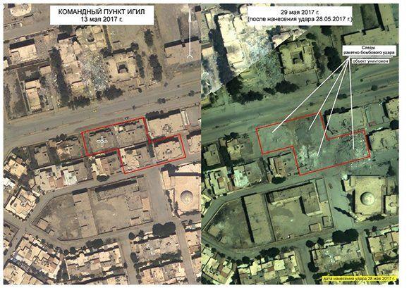 El lugar donde se habrían reunido los integrantes del Estado Islámico, antes y depués del ataque. Imagen: Ministerio de Defensa de Rusia
