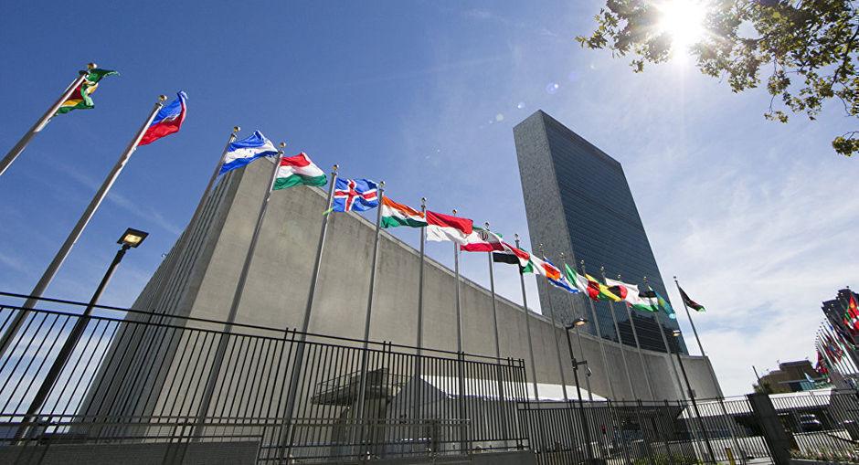 Minuto a Minuto: Naciones Unidas contra el bloqueo