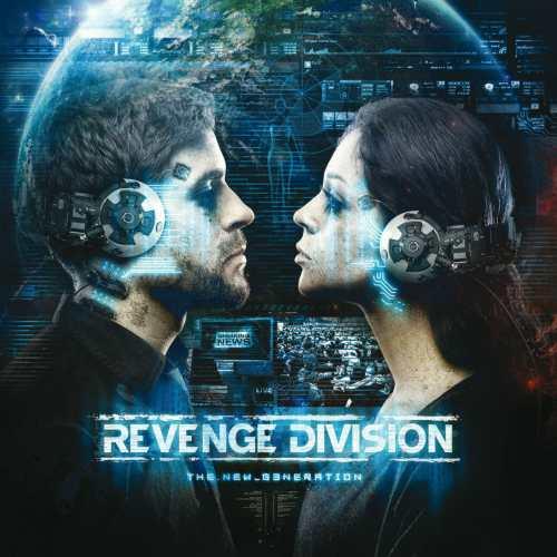 Revenge Division Cursed Records