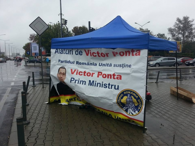 Cort PRU Victor Ponta
