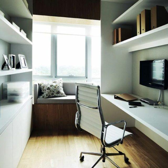 Çalışma odası dolabı, çalışma odası dolapları ve çalışma odası aydınlatma tasarımları, çalışma odası mobilya tasarımının bir parçasıdır.