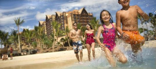 Aulani Special Offers