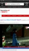 Screenshot_2012-02-07-00-46-44