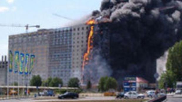 Incendiu la Rin Grand Hotel. Iarasi!
