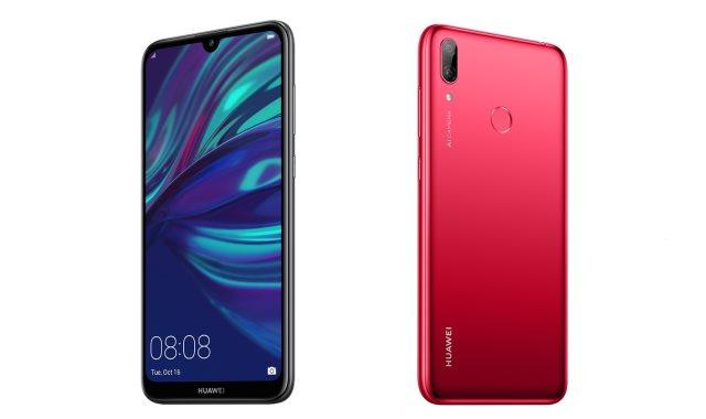 هواوي تعلن بيع 25 ألف هاتف Y7 Prime 2019 في 72 ساعة فقط
