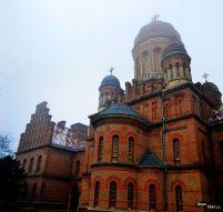 """Facultatea de Teologie cu Biserica """"Sf. Trei Ierarhi"""""""