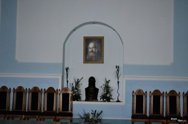 Sala Albastră