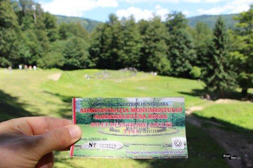 Biletul de intrare la Sarmizegetusa Regia