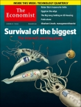 Survival of the biggest